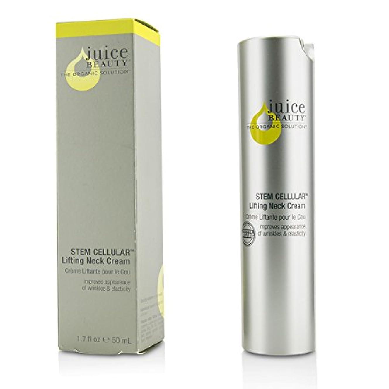 リットル無臭飼料ジュースビューティ Stem Cellular Lifting Neck Cream 00059/SC007 50ml/1.7oz並行輸入品