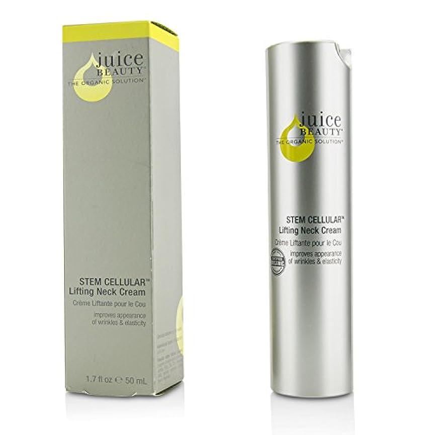 クレデンシャル広範囲基準ジュースビューティ Stem Cellular Lifting Neck Cream 00059/SC007 50ml/1.7oz並行輸入品