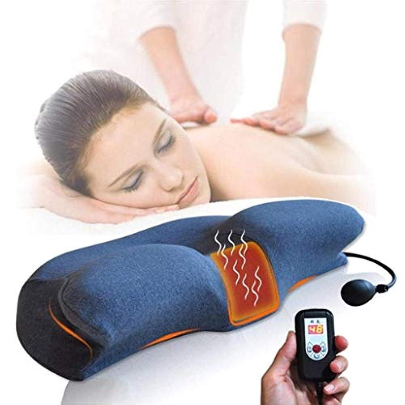 ハブブ信者反逆者マッサージ枕、メモリ枕、頸部牽引装置、インフレータブルヘルスケア整形外科マッサージ枕、睡眠肩枕の促進