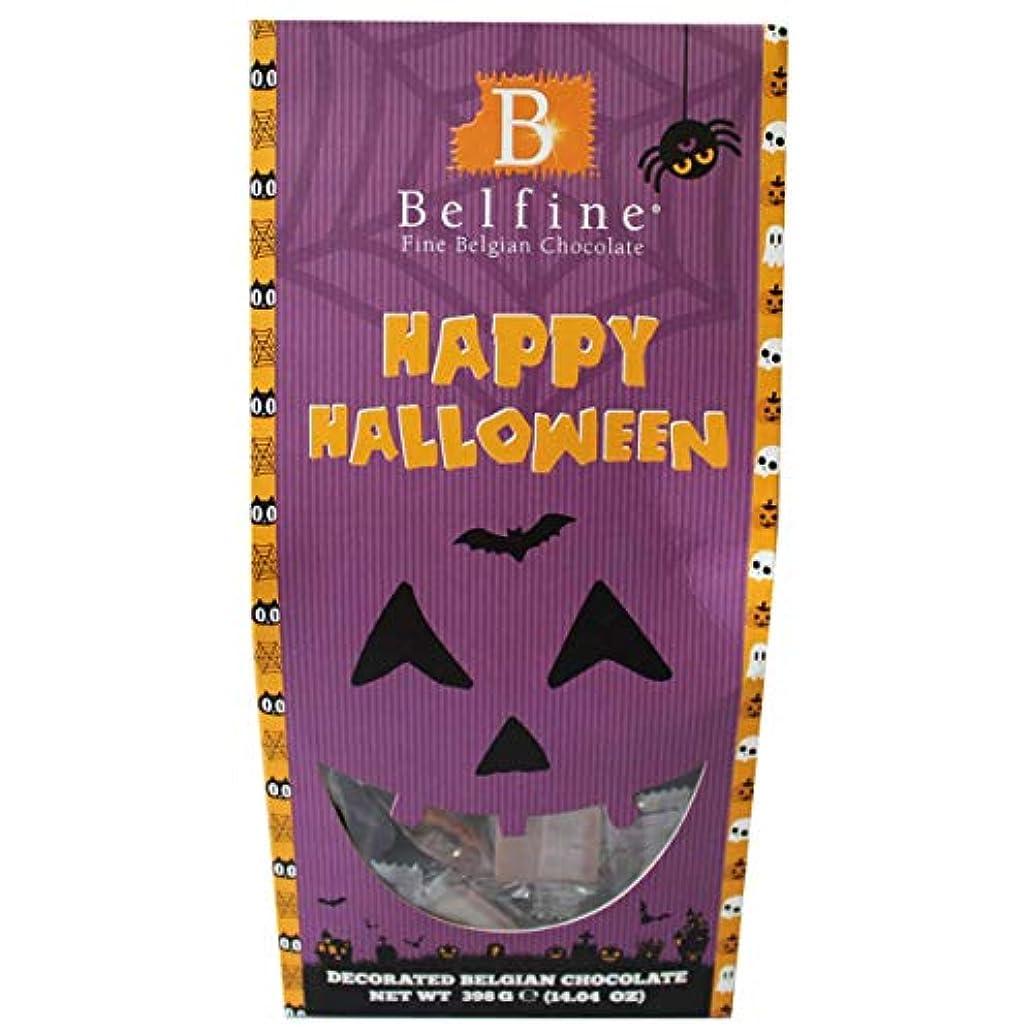 作成者利益偶然のBelfine ベルフィン ハロウィンチョコレートミルクチョコレート 398g