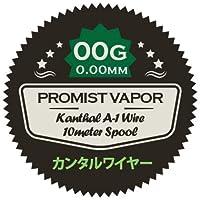Promist Vapor「Kanthal A-1 ワイヤー」プロミストワイヤー / リビルダブル用品 電子タバコ専用 (26AWG)