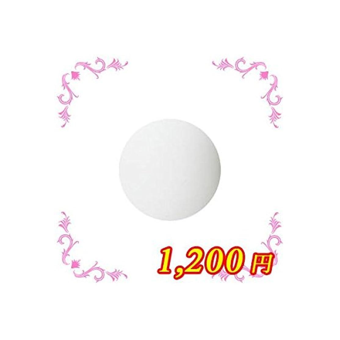 傑出した本気気体のプリジェル スーパーカラーEx ライナーホワイト 4g