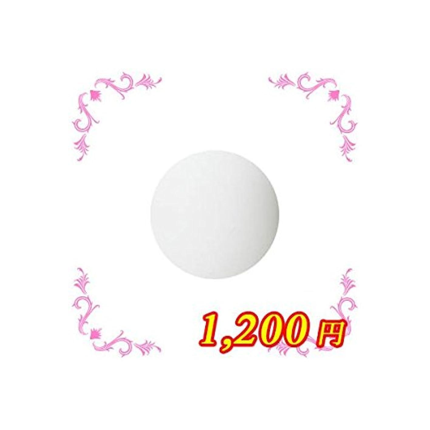 プリジェル スーパーカラーEx ライナーホワイト 4g