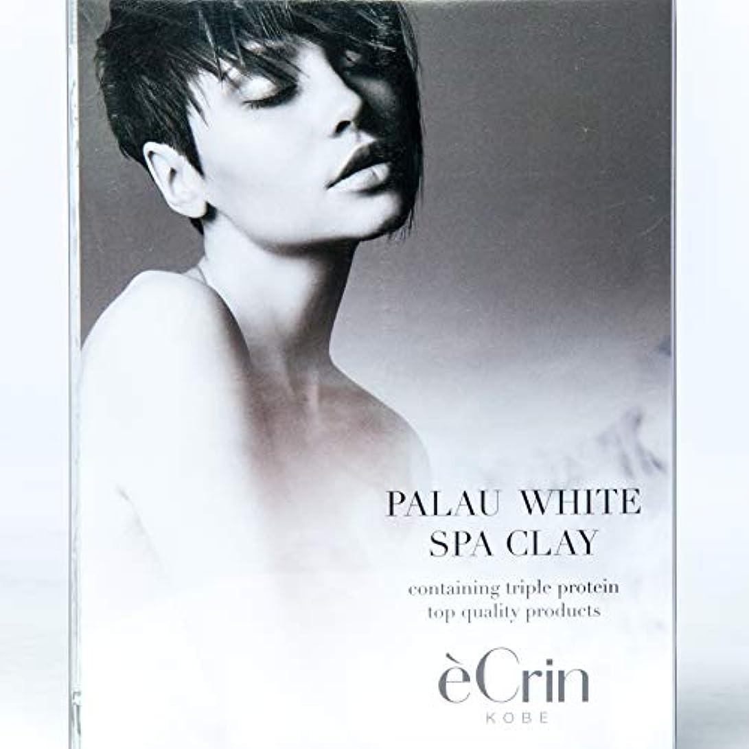 そっと思い出させる後世パラオホワイト スパクレイ 入浴用化粧料 ノンシリコン 50g5包