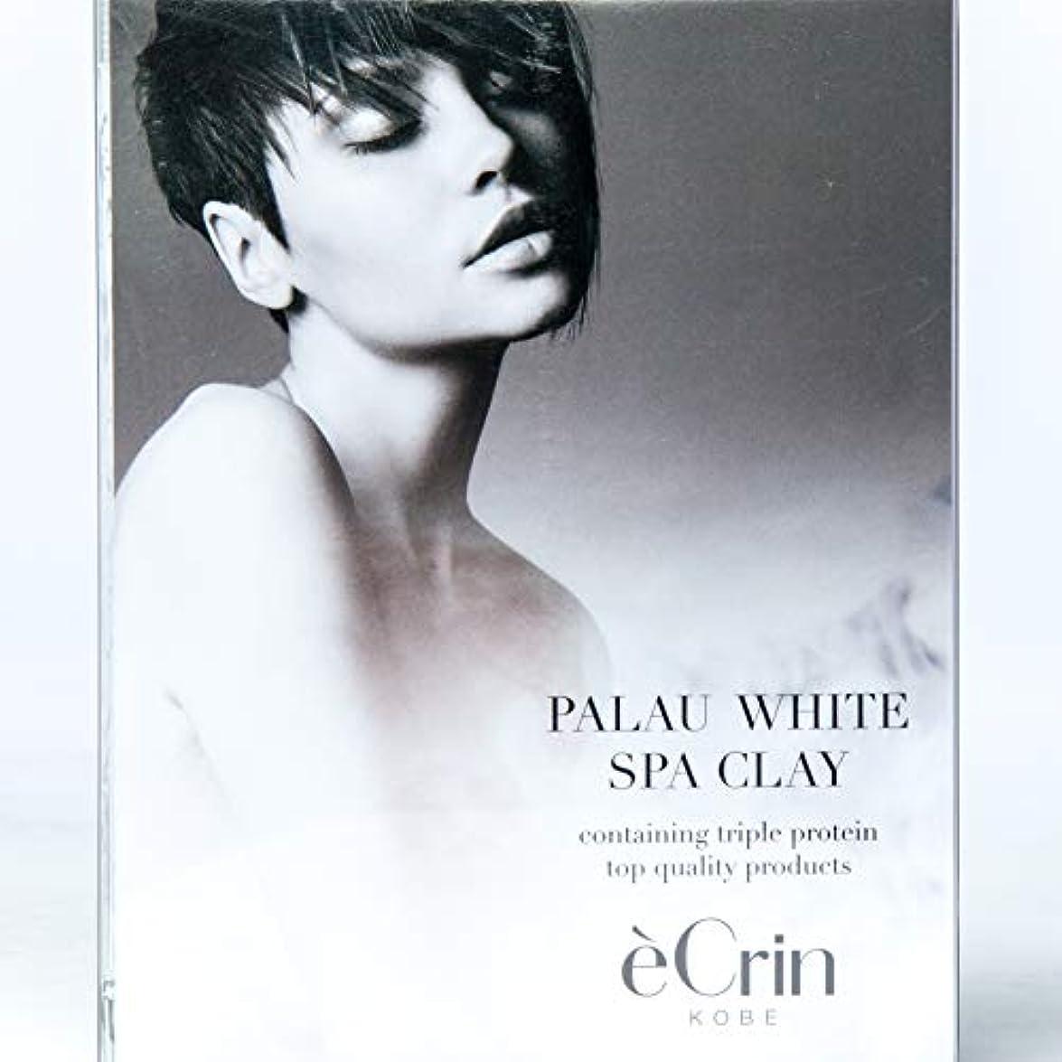 ストレス作曲する許可するパラオホワイト スパクレイ 入浴用化粧料 ノンシリコン 50g5包