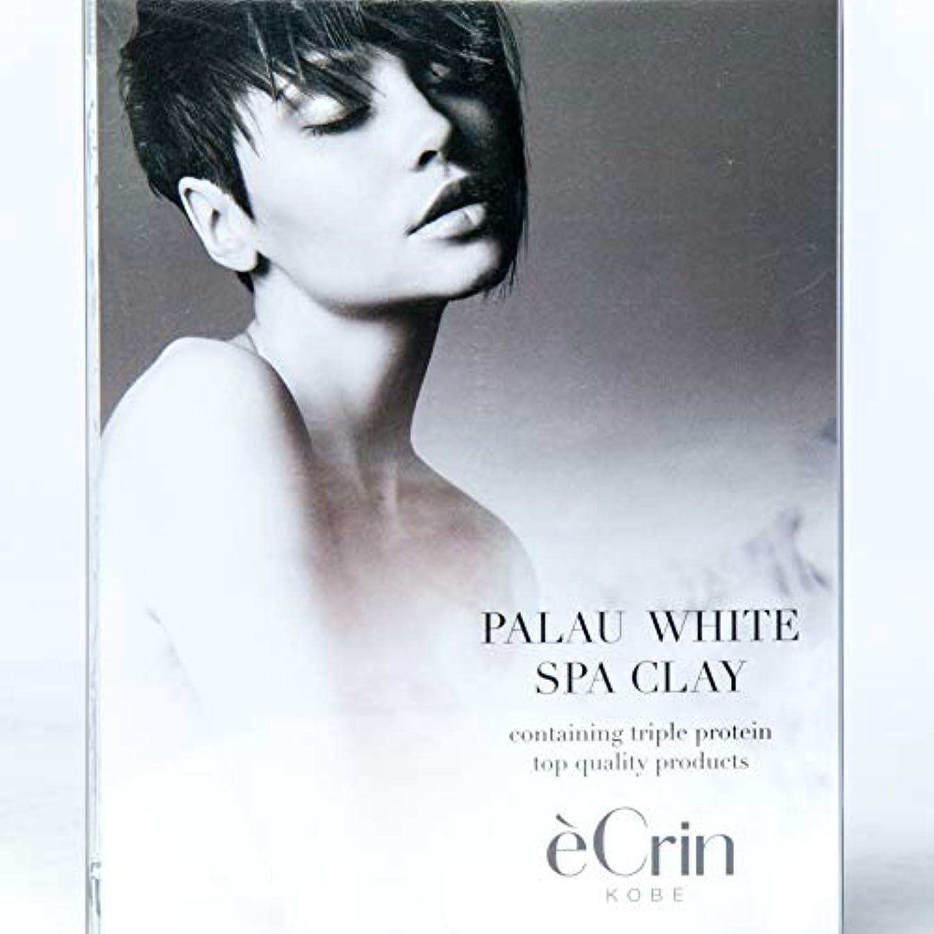 植物のリーガン残高パラオホワイト スパクレイ 入浴用化粧料 ノンシリコン 50g5包