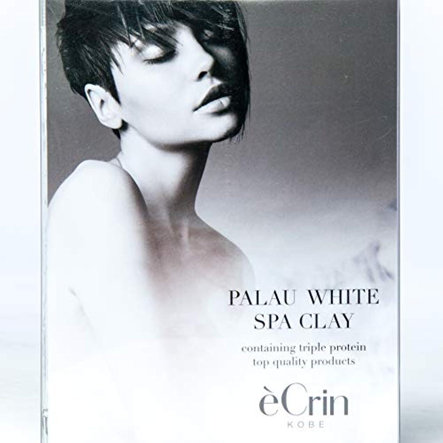硬いシェア麻痺パラオホワイト スパクレイ 入浴用化粧料 ノンシリコン 50g5包