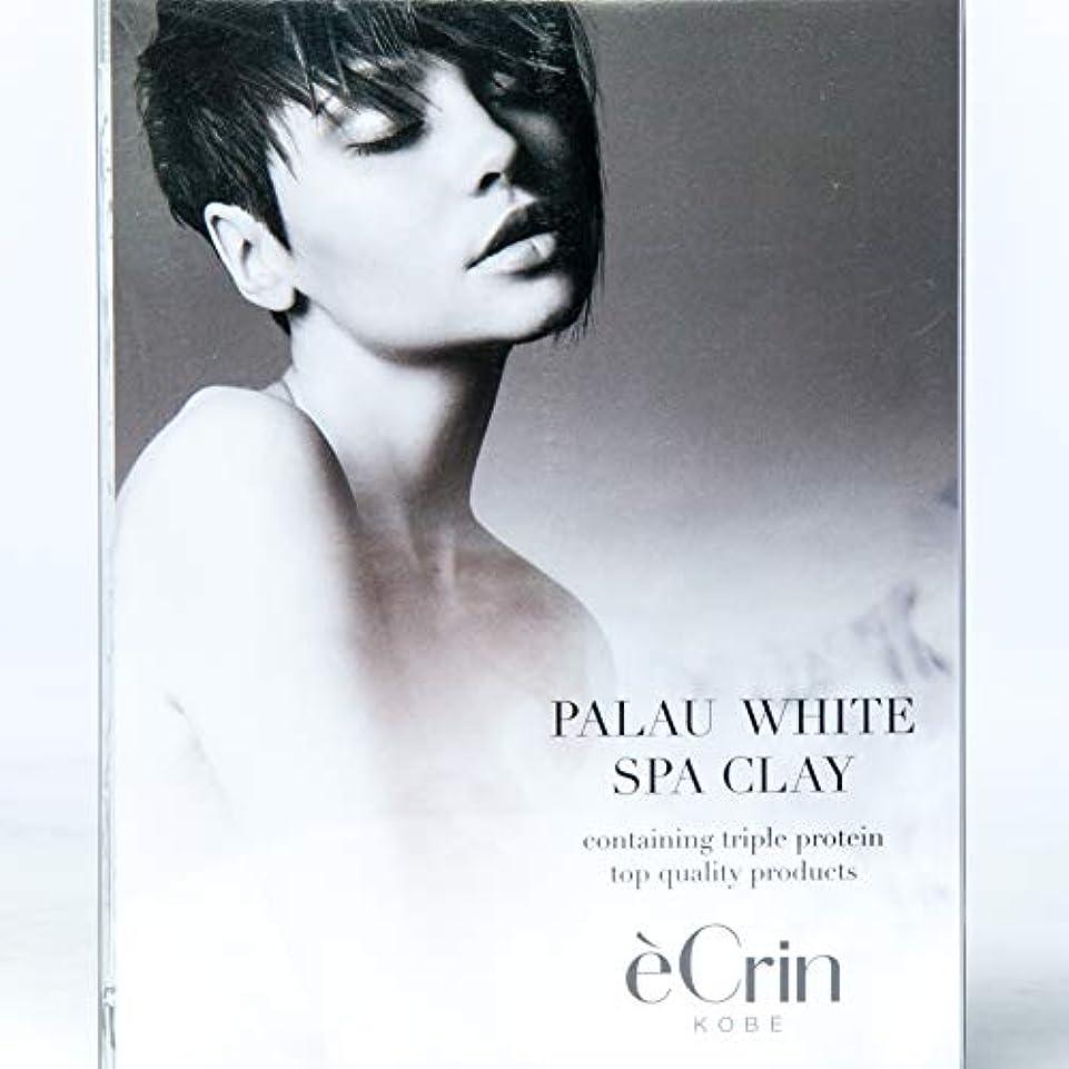 ダメージ湾皿パラオホワイト スパクレイ 入浴用化粧料 ノンシリコン 50g5包