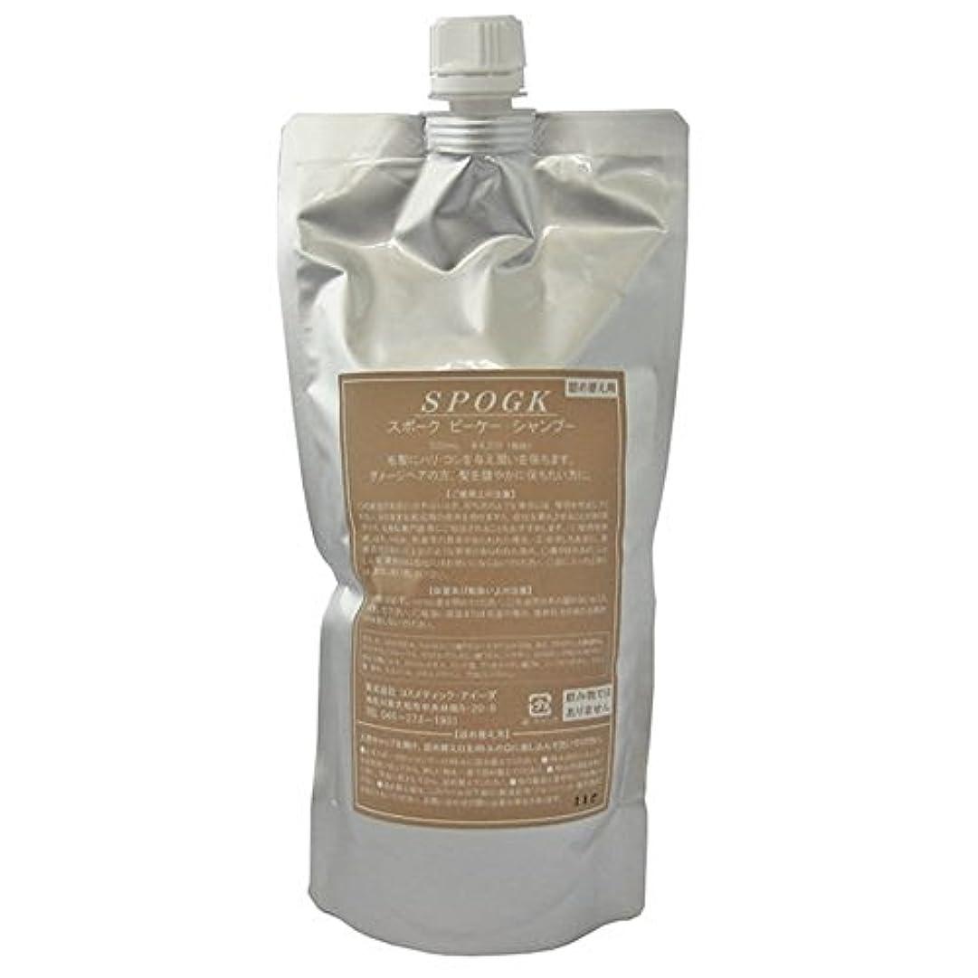 レモン簡単なトムオードリーススポーク BKシャンプー 500ml 詰替用
