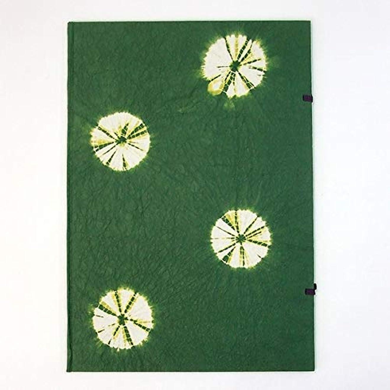 ふざけたリズム磁器手本ばさみ 紙ばさみ 絞り染め 緑