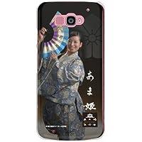 [MEDIAS X N-06E/docomo専用] スマートフォンケース 熊本城おもてなし武将隊シリーズ あま姫 (あまひめ) (クリア) 【光沢なし】 DNCN6E-PCNT-214-SCW1