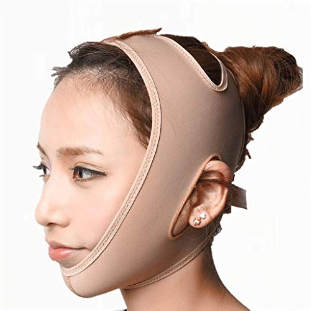 独創的リットル選択するフェイスリフティング痩身Vフェイスマスクフルカバレッジ包帯減らす顔の二重あごケア減量美容ベルト通気性