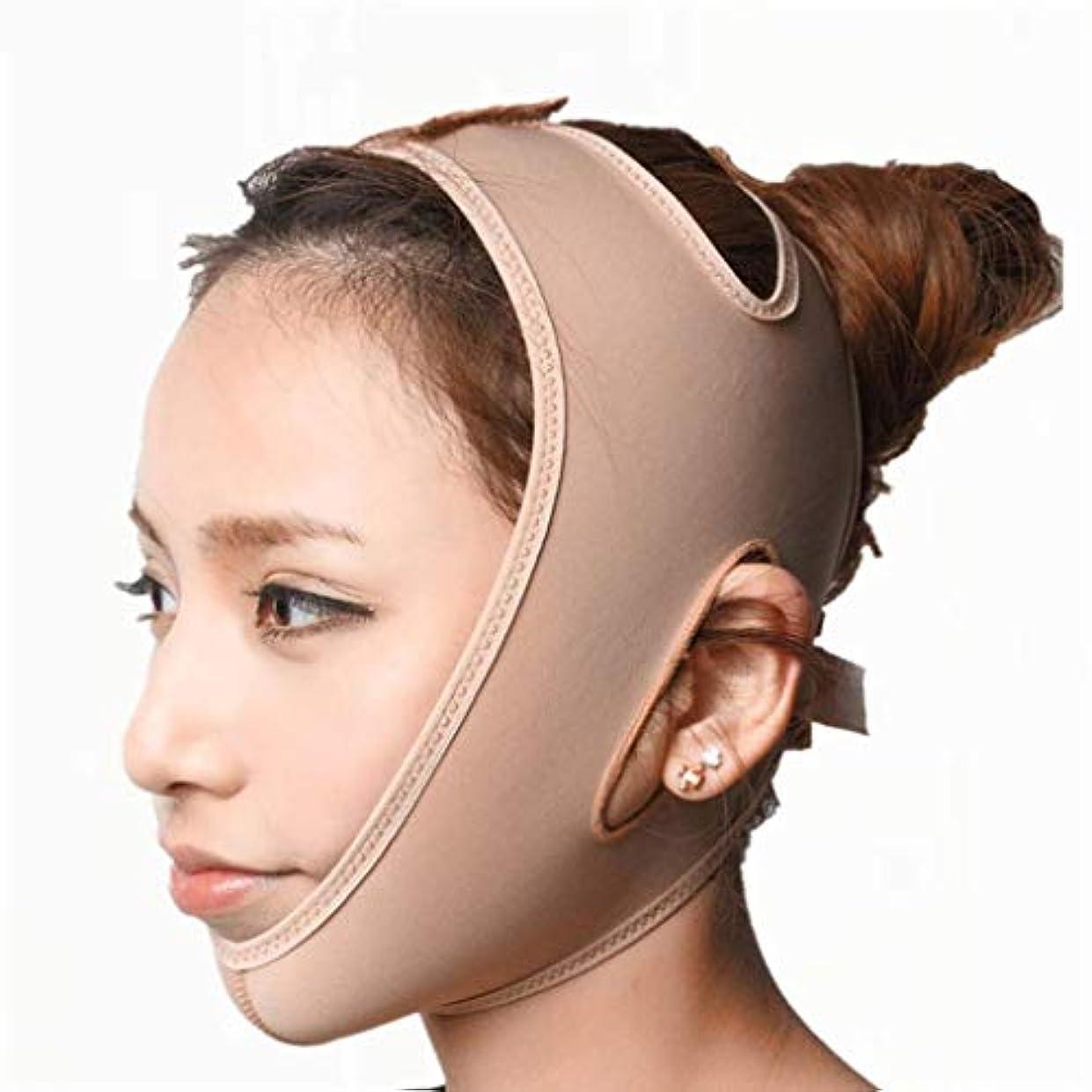 静かに再現する才能のあるフェイスリフティング痩身Vフェイスマスクフルカバレッジ包帯減らす顔の二重あごケア減量美容ベルト通気性