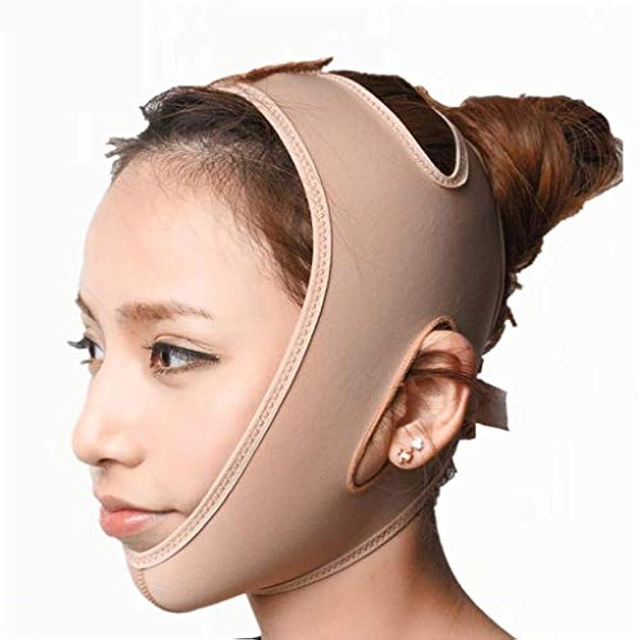 特定のエミュレーション食品フェイスリフティング痩身Vフェイスマスクフルカバレッジ包帯減らす顔の二重あごケア減量美容ベルト通気性