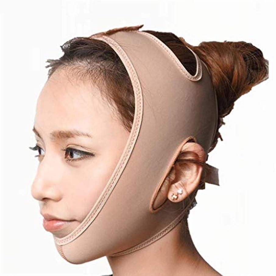 意味のある化学薬品パッケージフェイスリフティング痩身Vフェイスマスクフルカバレッジ包帯減らす顔の二重あごケア減量美容ベルト通気性