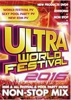 Ultra World Festival 2016 / V.A