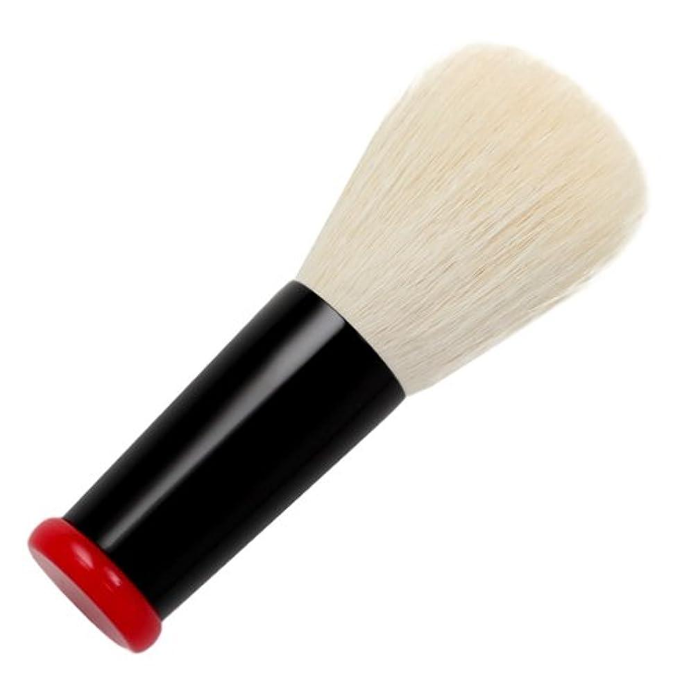 平方熟考する遠洋の広島熊野筆 フォーミング&洗顔ブラシ 毛質 極細ヤギ