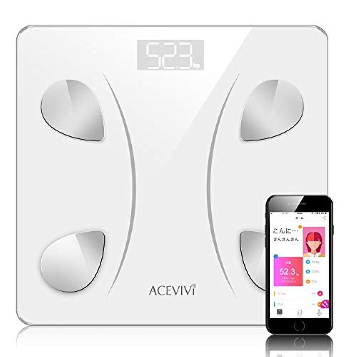 ごちそう首尾一貫した彼の体重計 体組成計 体脂肪計 bluetooth対応 ACEVIVI 14項測定 体重/体脂肪率/皮下脂肪/内臓脂肪/筋肉量/骨量/体水分率/基礎代謝量/BMI/除脂肪体重/標準体重/肥満レベル/ボディタイプ/タンパク質率/など14項測定可能 iOS/Android日本語アプリ健康管理 スマートスケール スマホに同期 電池3本付き (ホワイト)