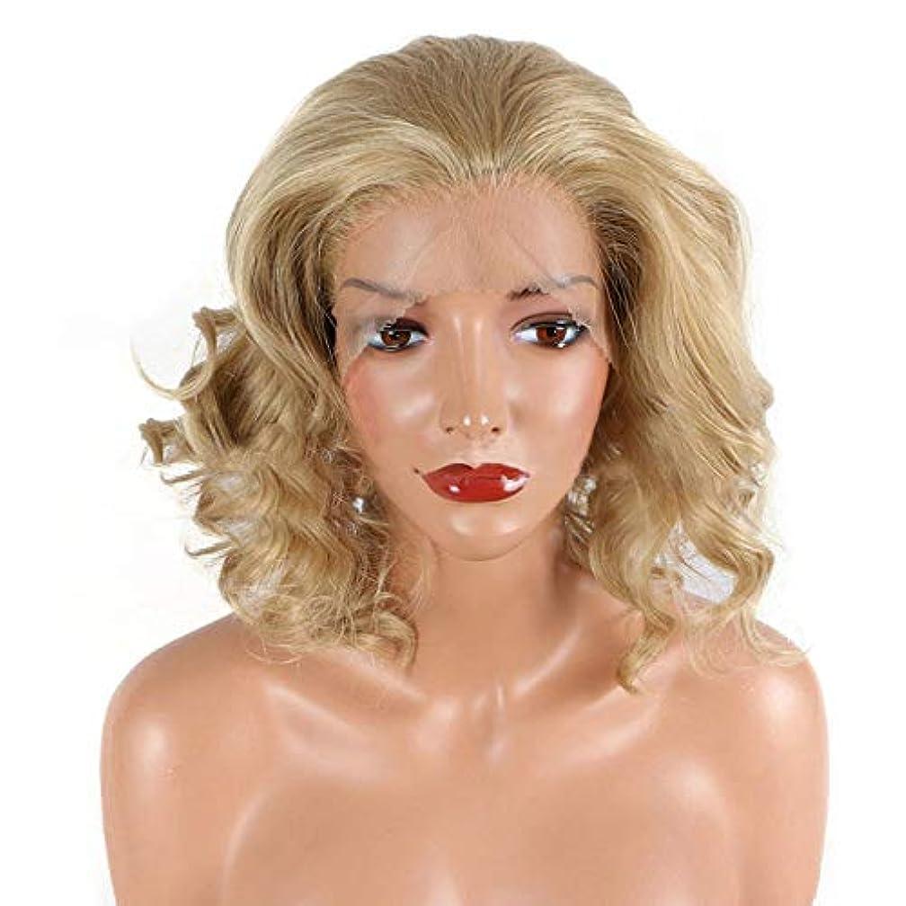 ペレットすり減るクレタYOUQIU 女性のかつらキャップショートカーリーウィッグで素晴らしいラブリーボブスタイル (色 : ブラウン)
