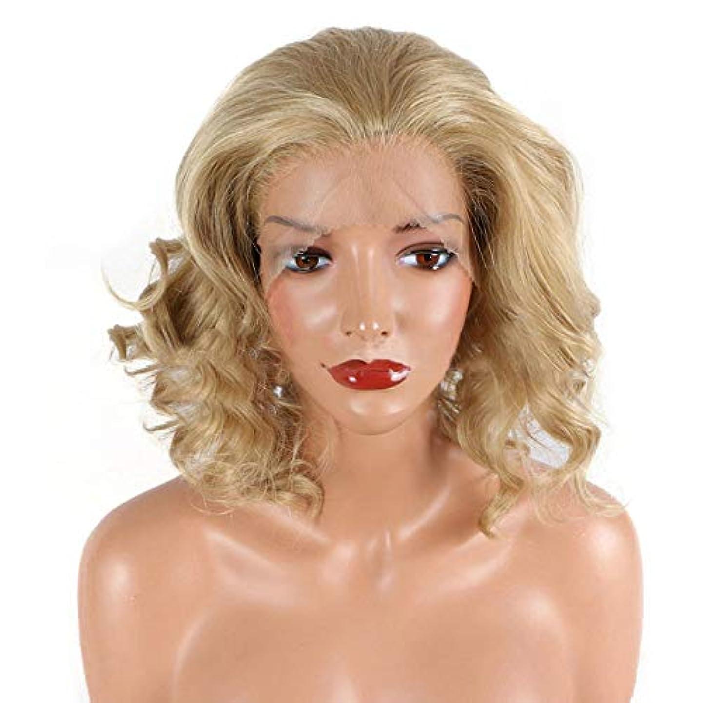実行可能によるとマティスYOUQIU 女性のかつらキャップショートカーリーウィッグで素晴らしいラブリーボブスタイル (色 : ブラウン)