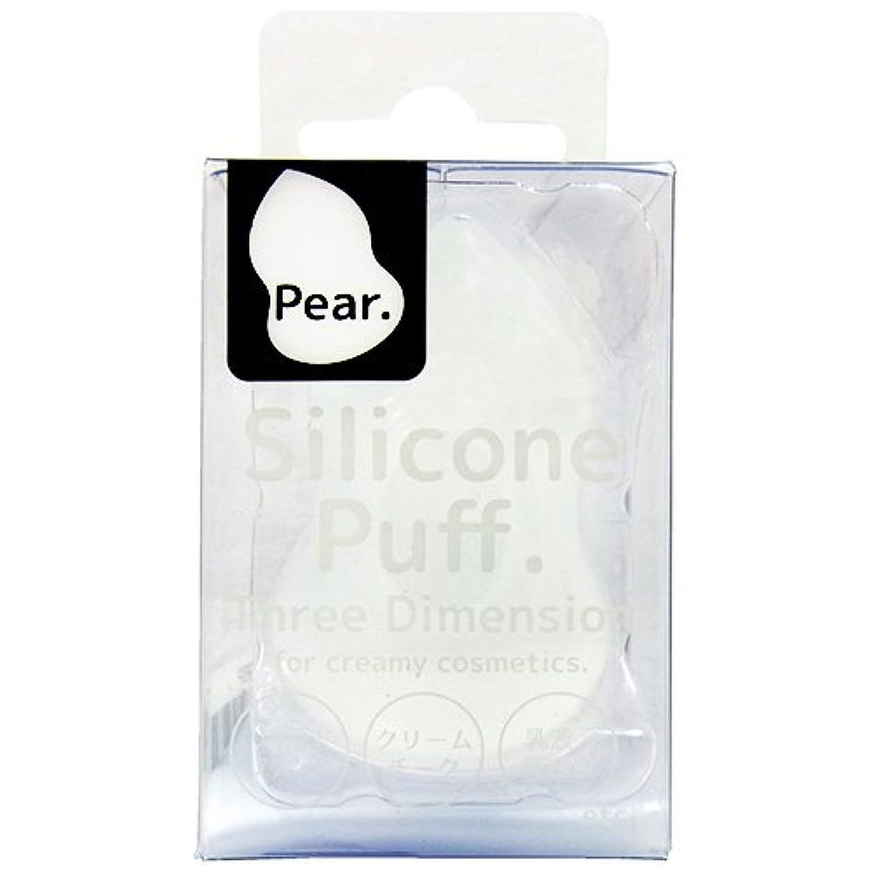 高音睡眠リアルシリコンパフ 3D Pear SP3D-P (1個)