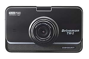 ドライブレコーダー Driveman TW-2 前後フルハイビジョン2カメラモデル 駐車監視付き