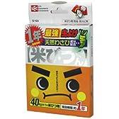 レック 1年米びつくん(米びつ用防虫・防カビ剤)