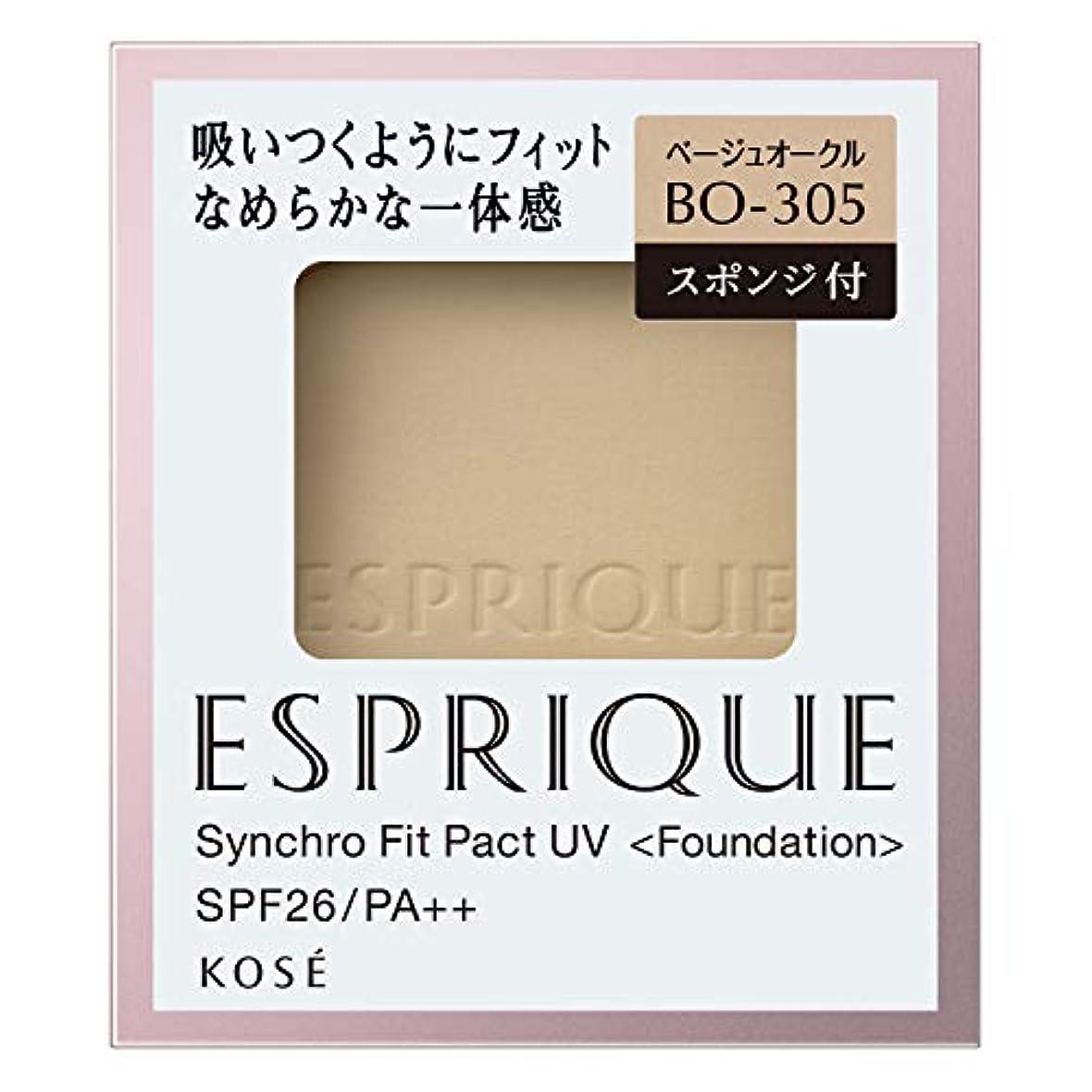外向き腹痛黒人エスプリーク シンクロフィット パクト UV BO-305 ベージュオークル 9.3g