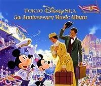 Tokyo Disney Sea 5th Anniversary Music Album (2006-09-13)