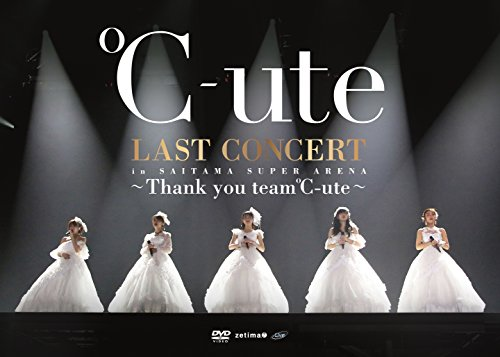 ℃-ute ラストコンサート in さいたまスーパーアリーナ ~Thank you team℃-ute~ [DVD]