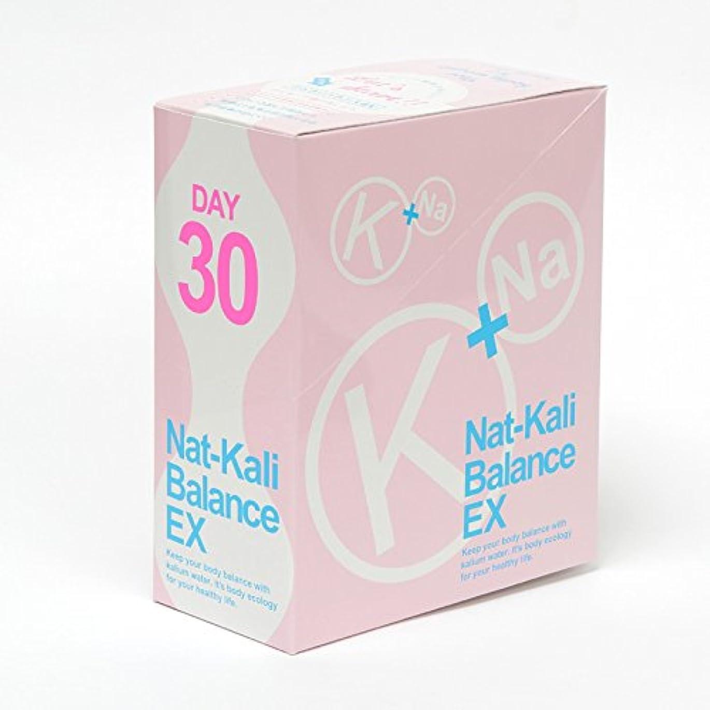 時々時々口径スポークスマンナトカリバランス (Nat-KaliBalance)EX(10g×30包)