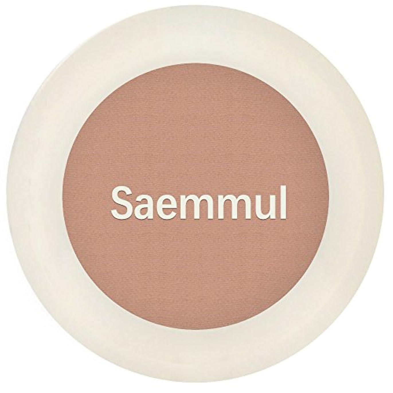 シャベル無力難破船【the SAEM(ザ セム)】センムル シングル シャドウ (マット) I (7カラー選択1) (BE01)