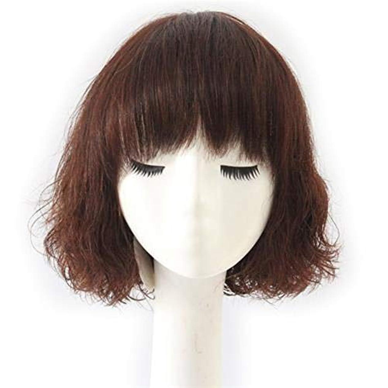 モトリースツールうまくいけばかつら 女性のファッションかつらのためのダークブラウンのリアルヘアウィッグショートカーリーペアヘッド (色 : Dark brown)