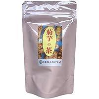 お茶のナカヤマ 菊芋ティーバック2g×25ティーバック 熊本産 菊芋茶