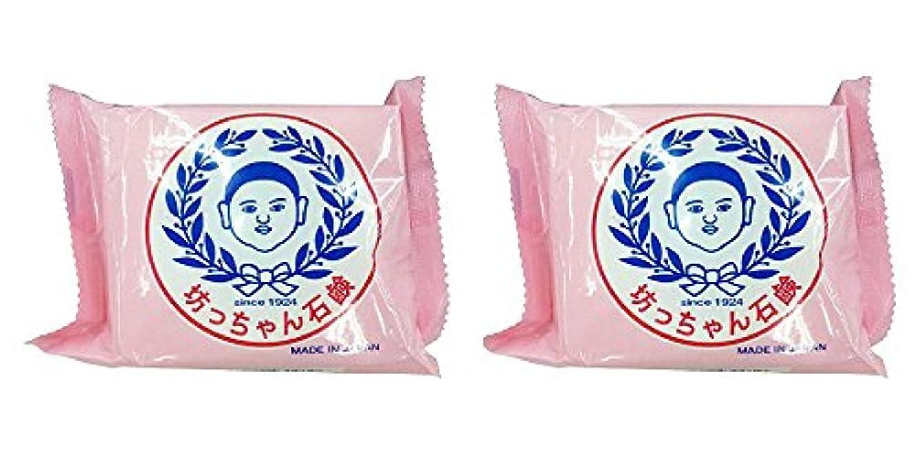 子供達交通ワックス【セット品】坊っちゃん石鹸釜出し一番 2個セット