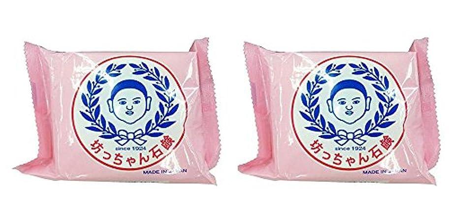 汚いほこりっぽい縮約【セット品】坊っちゃん石鹸釜出し一番 2個セット