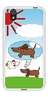 AQUOS sense SHV40 TPU ソフトケース VA950 犬の妄想 素材ホワイト UV印刷