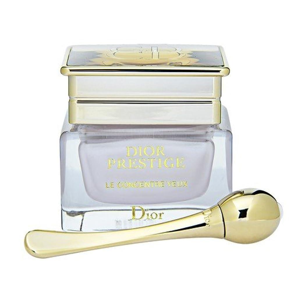 窒素申し立てるせせらぎクリスチャン ディオール(Christian Dior) プレステージ ル コンサントレ ユー 15ml[並行輸入品]