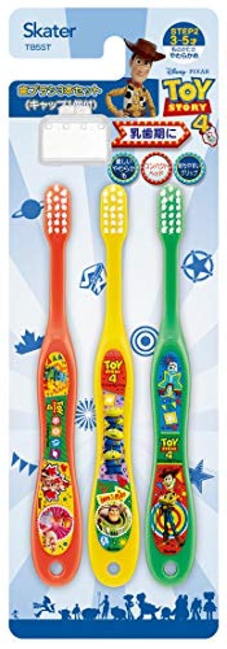 教える安定なにスケーター 歯ブラシ 園児用 3-5才 普通 3本入 トイ?ストーリー 4 ディズニー 14cm TB5ST