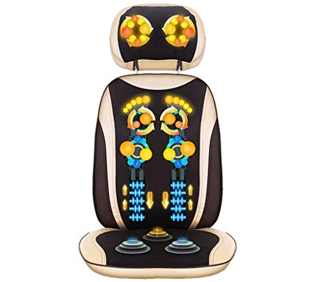 製品ロック解除永続マッサージチェアシートクッション、可変速度スイッチ、過熱保護、ホームシートクッションマッサージマット(40 * 41 * 73.5cm、ゴールド)