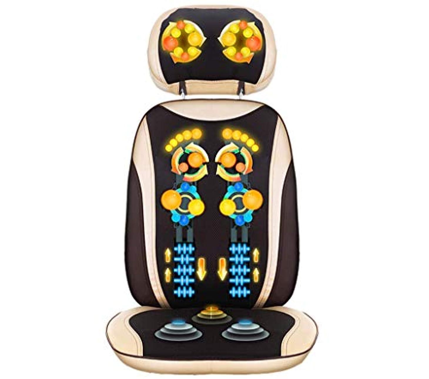 音楽被る消毒するマッサージチェアシートクッション、可変速度スイッチ、過熱保護、ホームシートクッションマッサージマット(40 * 41 * 73.5cm、ゴールド)