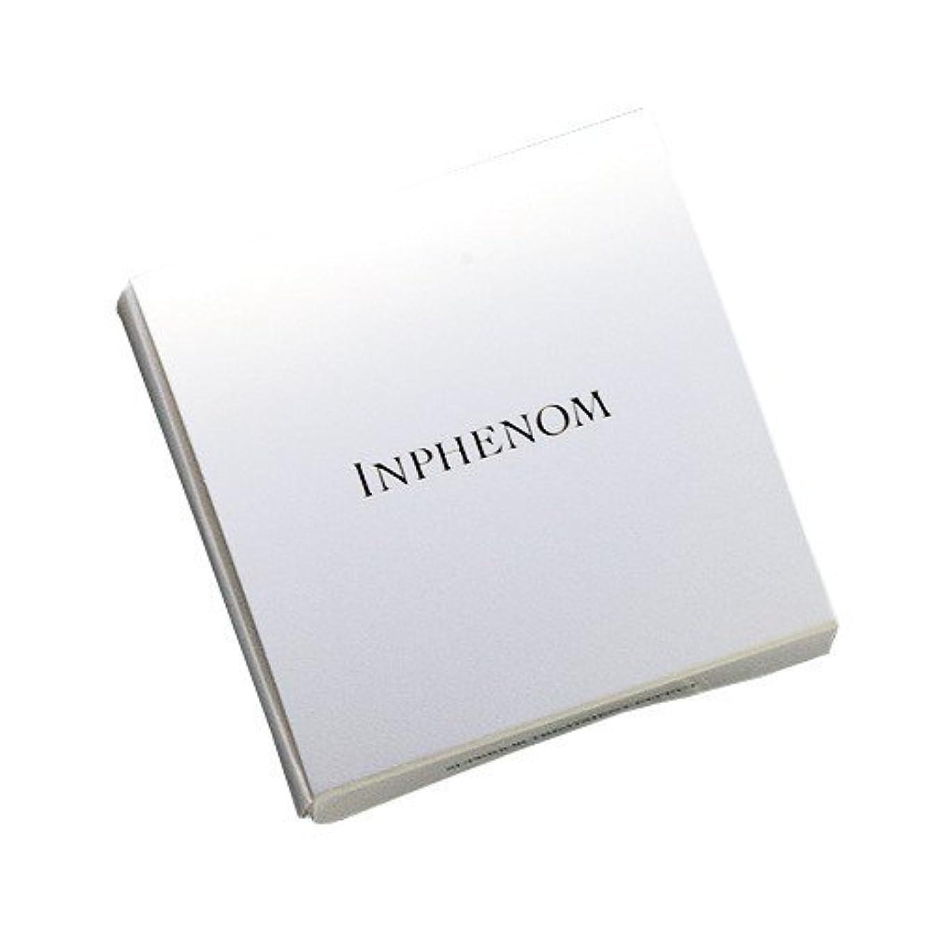セラー気絶させるビザミルボン インフェノム CMパック 12g