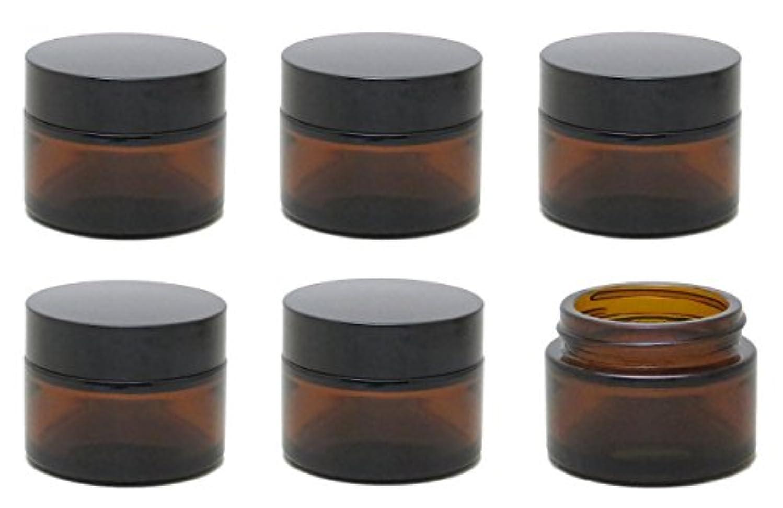 なくなるすべき時間[ウレギッシュ] 遮光瓶 クリーム容器 ガラス製 ボトル クリームジャー ハンドクリーム アロマクリーム 保存 詰替え 容器 ブラウン 6個 セット (20g)