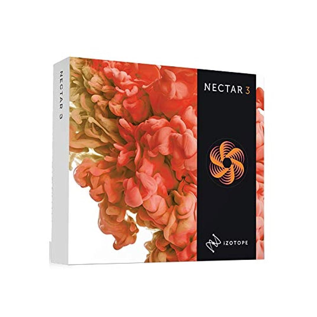 六分儀均等に花弁iZotope Nectar3 プラグインソフト [ Celemony Melodyne 4 essential]付属【ダウンロード版】 アイゾトープ