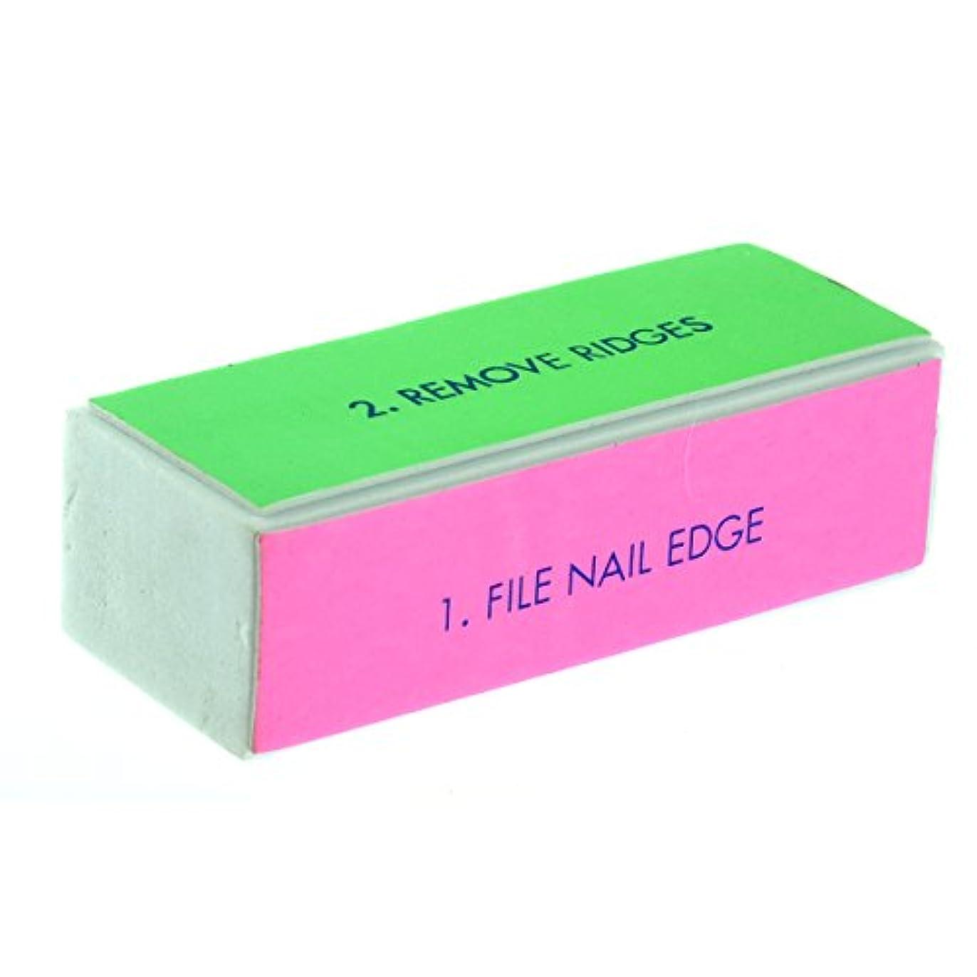 フェミニン許容できる扱うROSENICE 4面ブロックバッファー ネイルシャイン スポンジファイル 10個入り