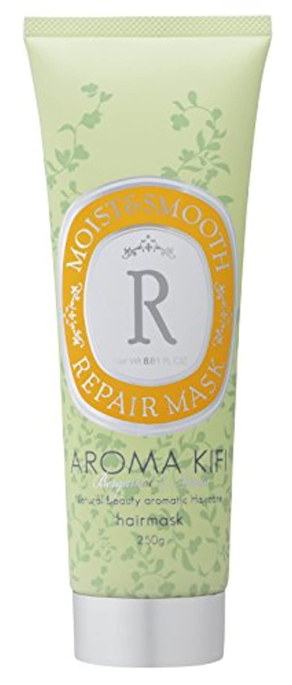 泣いているとげフェンスアロマキフィ(AROMAKIFI) モイスト&スムース リペアマスク