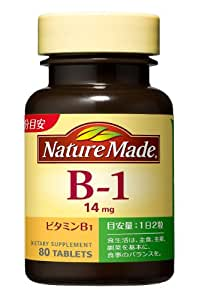 大塚製薬 ネイチャーメイド ビタミンB-1 80粒