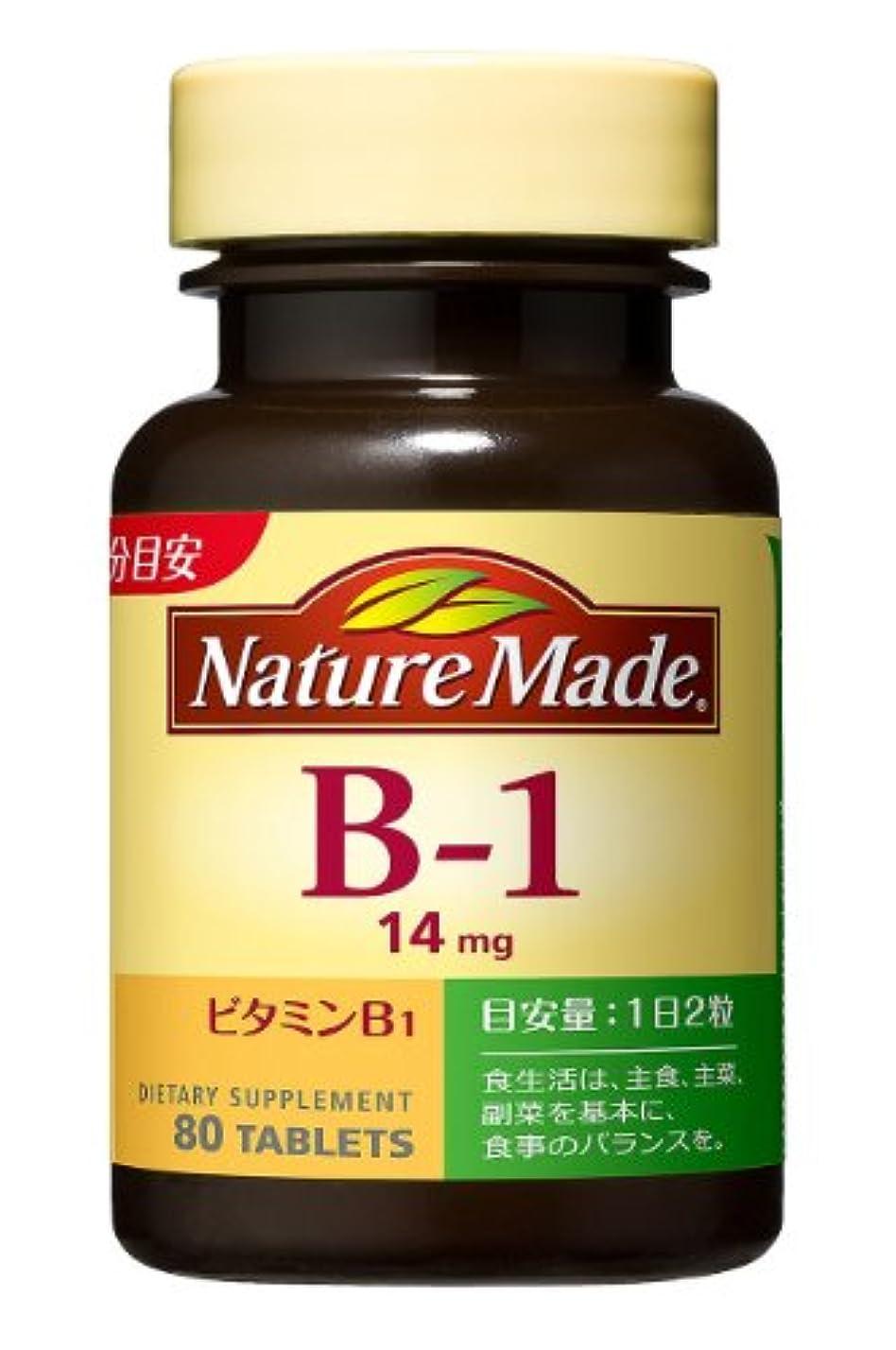 群集赤外線困惑する大塚製薬 ネイチャーメイド ビタミンB-1 80粒