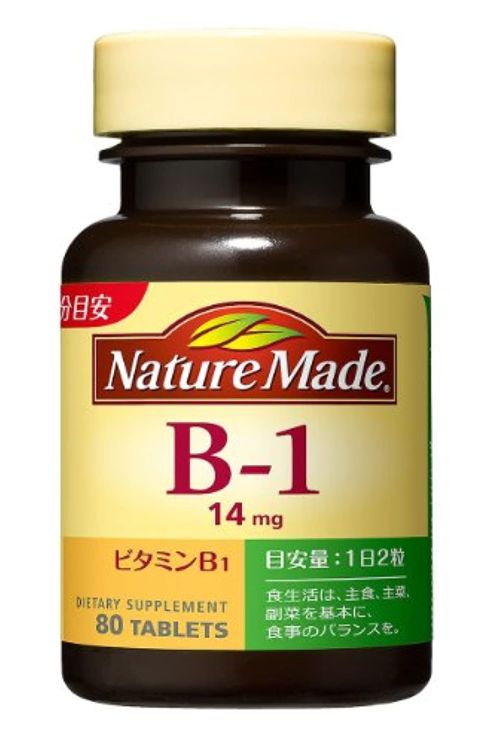 オーディション神聖無許可大塚製薬 ネイチャーメイド ビタミンB-1 80粒