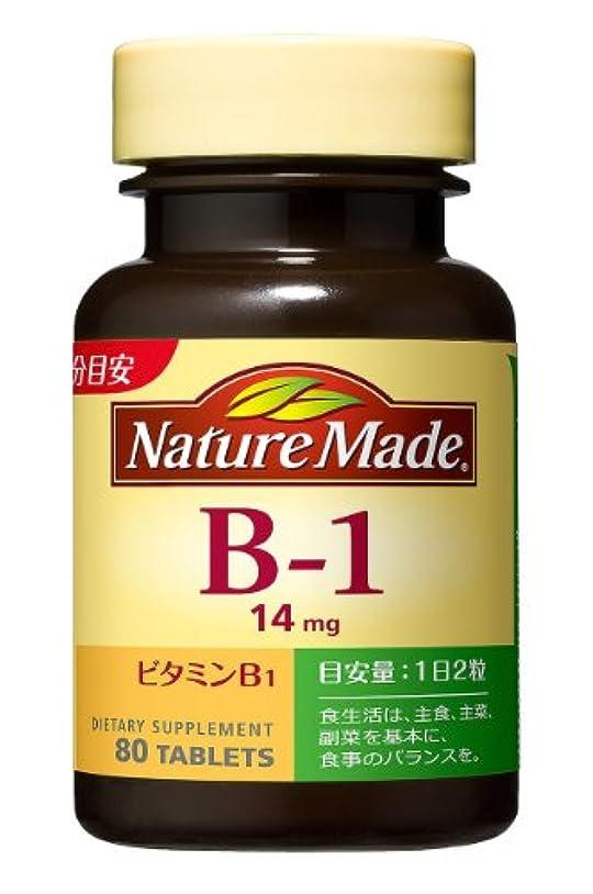 クラックオン姓大塚製薬 ネイチャーメイド ビタミンB-1 80粒